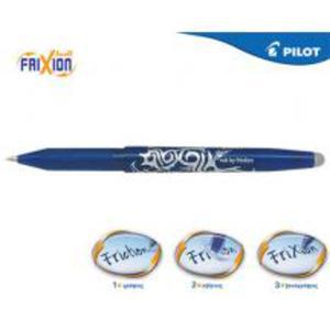Στυλό Pilot Frixion Ball 0.7mm Μπλε